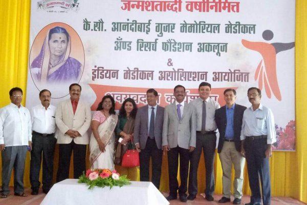 Social function of organ donation at Akluj1